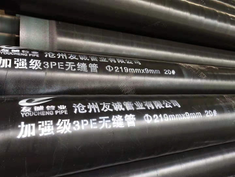 河南—辉县天然气输送管道工程
